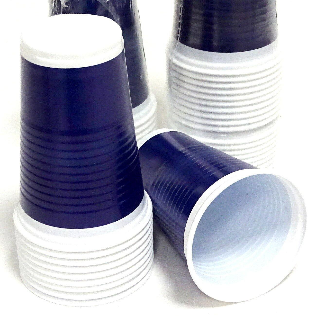 200-3.000 Plastikbecher Einwegbecher 0,2 l Trinkbecher Rot Gelb Blau ab 0,03€/St - 1.000 Stück, Dunkelblau